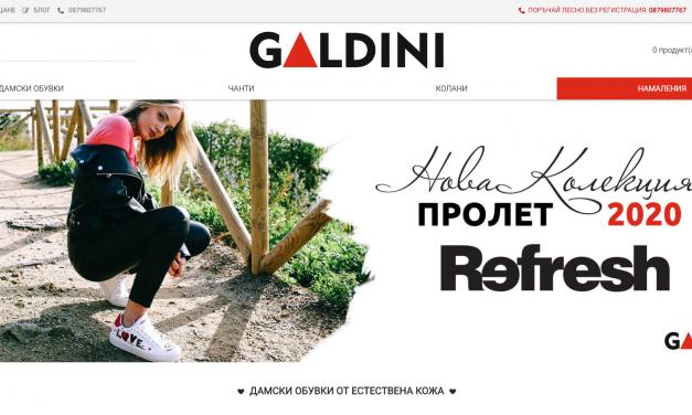 Ревю на онлайн магазин Galdini.net