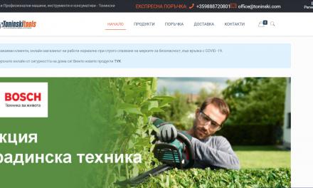 Ревю на онлайн магазин toninski.com