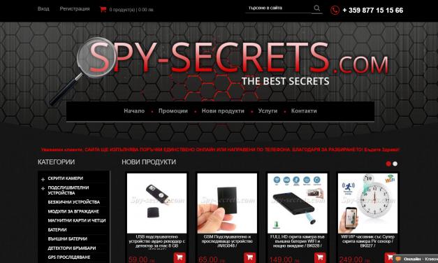 Ревю на шпионски магазин spy-secrets.com